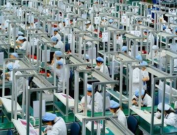 china-factory[1].jpg